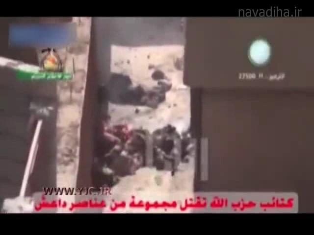 کلیپ زنده زنده سوختن داعشی ها